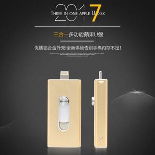 iPhone  隨身碟手機隨身碟蘋果硬碟U盤擴充128G安卓USB現貨銀色