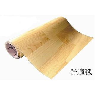 LG舒適毯 木紋地墊 塑膠地墊 -學爬墊/地板保護墊-台中免運