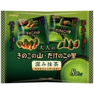 Meiji 明治 深抹茶竹筍餅乾 濃黑巧克力竹筍餅乾