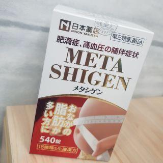 日本代購  日本藥王 META SHIGEN 肥滿症 meta shigen