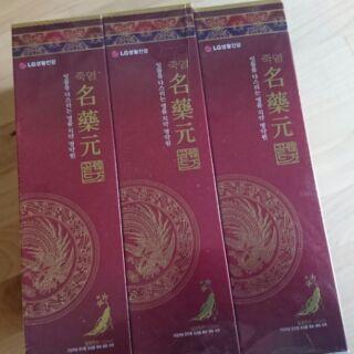 【LG名藥元】漢本紅蔘護齒牙膏(150g/條)