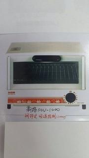 *****東洋數位家電*****實體店面最安心~可刷卡/免運/新格烤箱/早餐店的最愛~SOV-1000 ~台灣製造~~