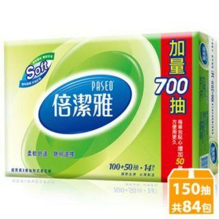 倍潔雅 倍舒柔 PASEO 超質感 抽取式 衛生紙 150抽 84包 台灣製造