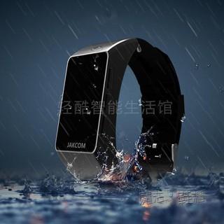 智慧手表 藍芽運動手環