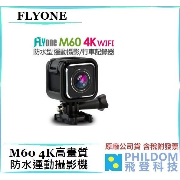 送32G開發票公司貨FLYone M60 4K WIFI 防水運動攝影機/行車記錄器HERO4/5 ESSSION可比較