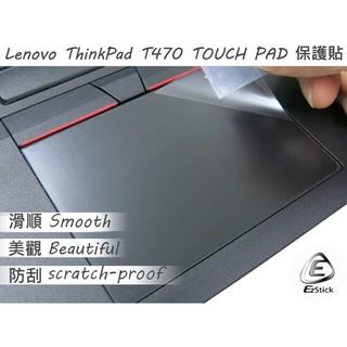 【Ezstick】Lenovo THINKPAD T470 指紋機 系列專用 TOUCH PAD 抗刮保護貼