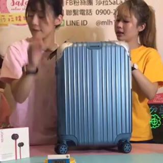 莎菈SaLa購物網20吋冰藍色行李箱 展示品 免運