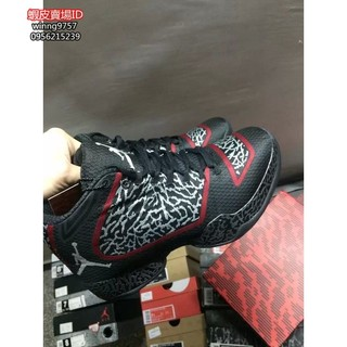 NIKE Air Jordan XX9 Gym Red AJ29 喬丹29代 男女 籃球鞋