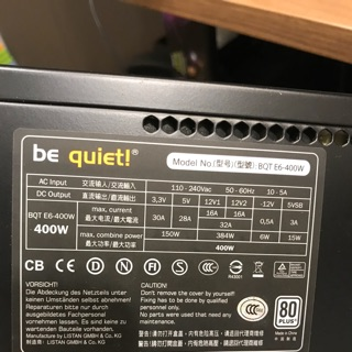 Be quite power supply 400W BQT E6-400w