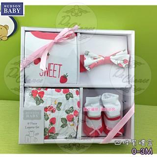 DeChance+美國HudsonBaby草莓女寶四件套短袖瀰月禮盒/寶寶禮盒/正品/髮帶/襪鞋/初生禮盒