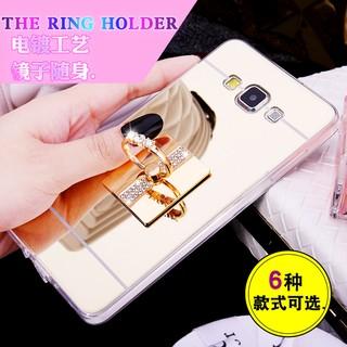 三星galaxy A86手機殼指環A8 2016款外殼硅膠A8100軟殼支架保護套