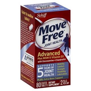 美國代購 Schiff Move Free + MSM + 維他命D3 藍瓶 (現貨+預購)