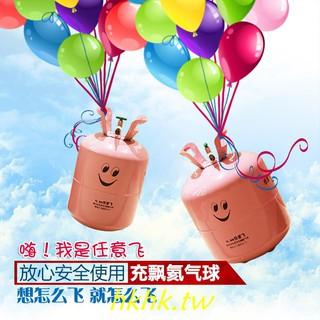 家用氦氣罐瓶氫氣球充氣打氣筒機婚慶婚房布置生日婚禮裝飾