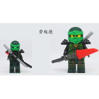 【積木班長】勞埃得 時光之刃 得高 旋風忍者 幻影忍者 LLOYD 人偶  袋裝/相容 樂高 LEGO 積木