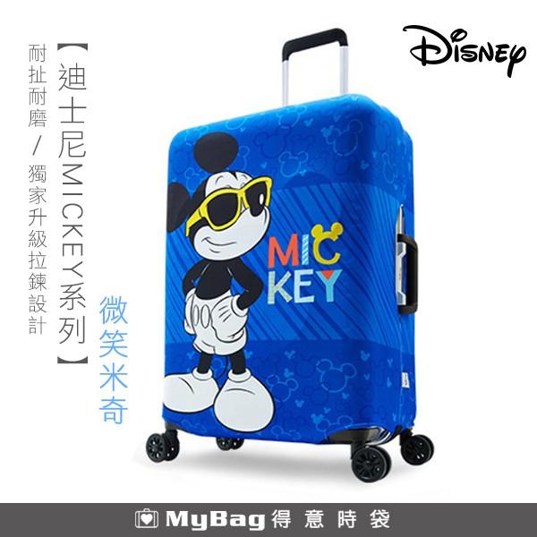 Deseno 防塵套 迪士尼 微笑米奇 M號 L號 防刮彈性布行李箱箱套 適用24~29吋行李箱 得意時袋