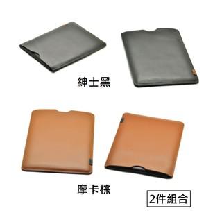 2件組合 聯想Thinkpad X260 X270 X280 保護套 直插套內膽包內袋 帶蓋
