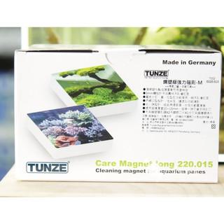 小郭水族-德國-TUNZE-免運【鋼塑級強力磁刷M 14cm】塑膠 刮刀 除藻類 清潔刷 磁力刷