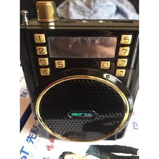 大功率長效擴音機 錄音 MP3 插卡音箱 USB 喇叭 FM收音機 教學 大聲公 擴音器 附頭戴式麥克風 領隊導遊教師