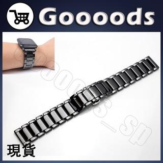 華米 AMAZFIT 錶帶 米動手表青春版 陶瓷錶帶 智能 陶瓷 金屬 錶帶20mm 米蘭 錶帶 小米 米動手表 腕帶C