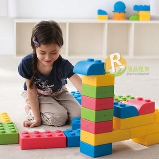 【居品租市】※專業出租平台 - 嬰幼玩具※ Weplay 巧巧大積木 - 家庭組 (32個)