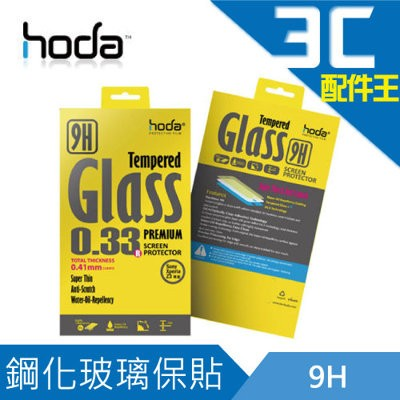 HODA Apple iPhone mini Ipad pro 任天堂 9H鋼化玻璃保護貼