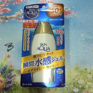 牛牛❤️日本~日本樂敦水感防曬乳液
