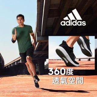 Adidas climacool M