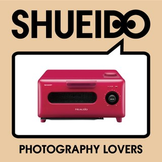 SHARP 夏普 AX-H1 R 三段加熱 蒸汽式 小烤箱 // 紅色 日本進口