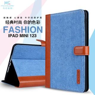 蘋果iPad Mini 1 2 3 牛仔布藝平板保護套 男女商務翻蓋防摔休眠皮套 支架軟殼 ipad mini1/2/3