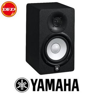 山葉 YAMAHA HS5 專業級主動監聽喇叭 公貨 0利率 (單支) 取代HS50M