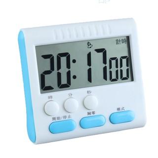 ~ 快出~多 計時器定時烘焙用倒數計時正計時可兩