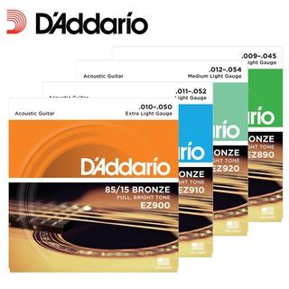 D addario 木吉他弦EZ890 EZ900 EZ910 EZ920