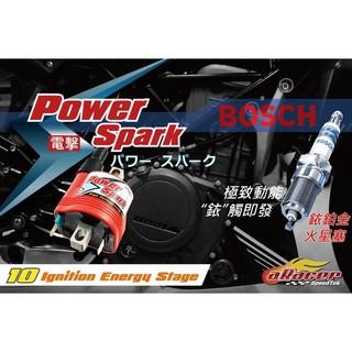 【HYM YAMAHA YSP 豪元車業】aRacer 電擊Power Spark 能量可調高壓線圈
