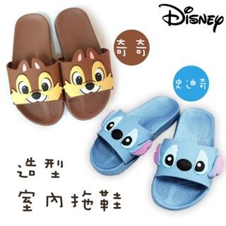迪士尼 奇奇/史迪奇 造型室內拖鞋