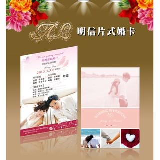 明信片喜帖(直式) 按讚特價10元  婚卡  婚禮貼紙  婚禮簽名綢