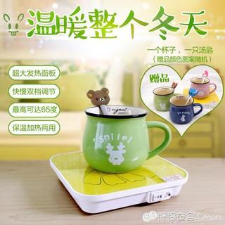 加熱器辦公室咖啡恒溫寶家用加熱杯墊暖飯菜保溫底座 牛奶加熱器