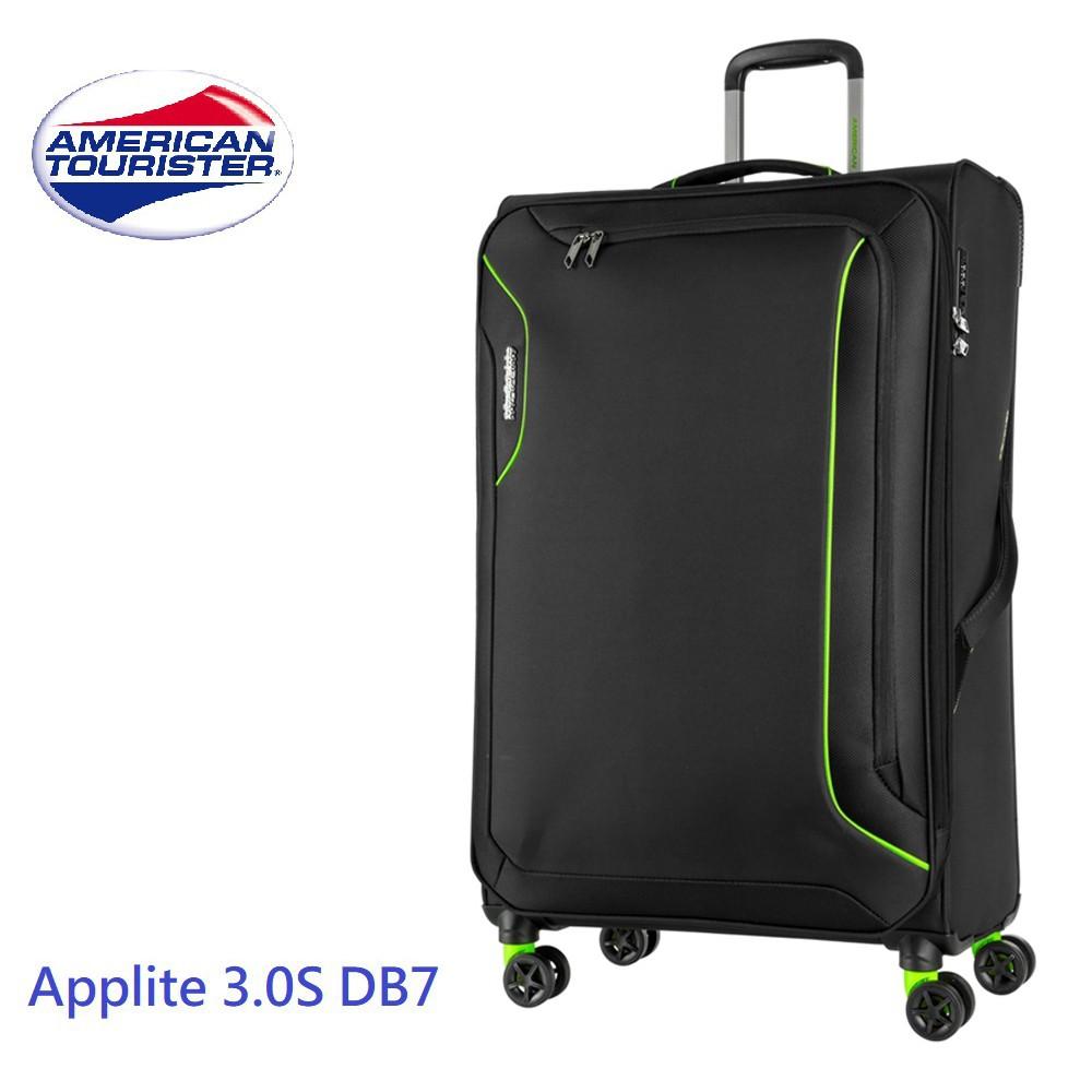 美國旅行者 AT Applite 3.0S DB7 28/31吋行李箱 超輕2.9kg 布面行李箱推薦 可擴充加大
