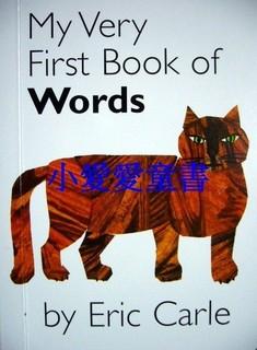 *小愛愛童書*【Eric Carle艾瑞卡爾硬頁書】My Very First Book of  Words
