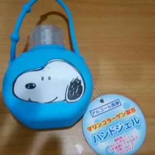 日本原裝進口~日本製 乾洗手液 史努比 snoopy乾洗手液隨身瓶~可掛包包