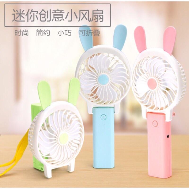 [濛濛家]-兔子熊熊造型折疊風扇 隨身摺扇 內建電池 可充電 附USB線 附手提繩 (消暑 攜帶方便 企鵝 猴子 火鍋)