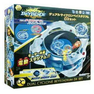 戰鬥陀螺 雙重漩渦電動戰鬥盤 無盒