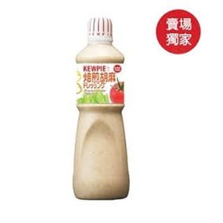 快速出貨 Costco好市多代購 日本 KEWPIE 焙煎胡麻 胡麻醬 芝麻醬 1000毫升