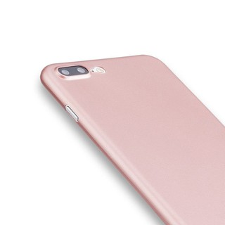 Caudabe The Veil XT 0.35mm超薄滿版極簡手機殼 for iPhone 7 Plus