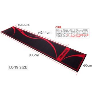 {台中BRUNS飛鏢用品專賣店} DARTS MAT Long .飛鏢地毯.飛鏢長地毯.不在免運活動中.