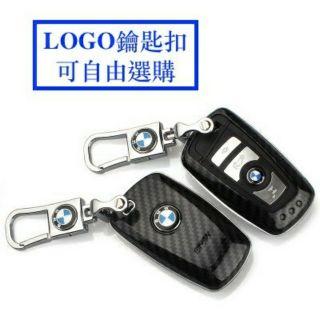 BMW 碳纖紋碳纖鑰匙套鑰匙包保護殼生日 m3 M5 X1 x5 528 F10 X