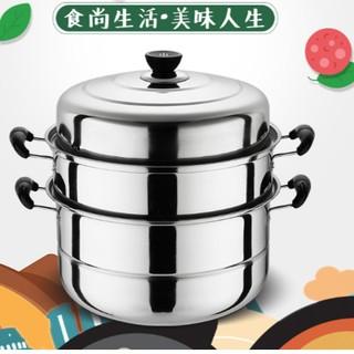蒸鍋不銹鋼二層2層三層加厚蒸籠3層蒸格湯鍋雙層煤氣電磁爐蒸鍋具