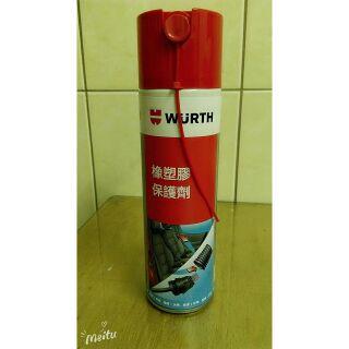 WURTH 橡塑膠保護劑 (500ml) 塑料保養劑 橡膠保養劑