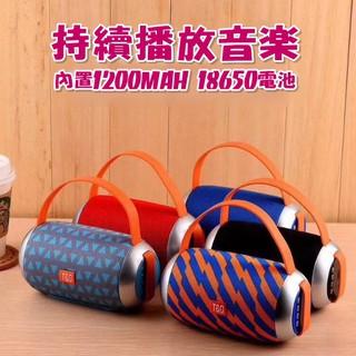 TG112 手提迷你藍牙音響 藍牙音箱 USB TF AUX 喇叭 音響 藍牙喇叭 5891