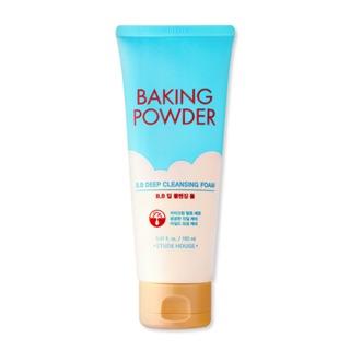 (全新)ETUDE HOUSE 蘇打粉BB深層洗面乳Baking Powder