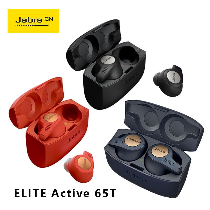 JABRA ELITE Active 65T IP56 防水 防塵 真無線藍牙 耳機 耳麥 藍 / 紅 / 黑